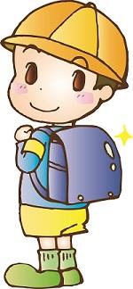schoolfee1