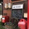 小豆島でランチ!人気のお店はココ!